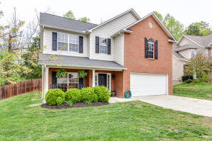 3132 Gose Cove Lane, Knoxville, TN 37931