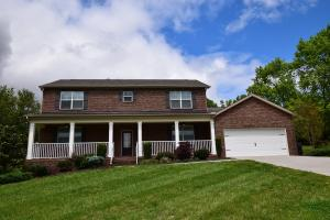 7025 Deane Hill Drive, Knoxville, TN 37919