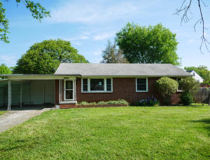 3619 Essary Drive, Knoxville, TN 37918
