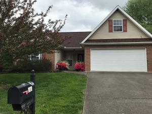 316 Woodsedge Rd, Knoxville, TN 37924