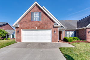 4508 Brittany Hills Way, Knoxville, TN 37938