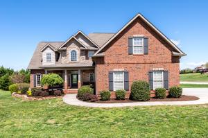 102 Warwick Circle, Maryville, TN 37803