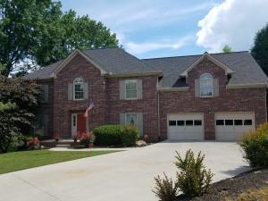 11900 Butternut Lane, Knoxville, TN 37934