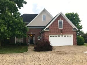 1849 Stone Harbor Way, Knoxville, TN 37922