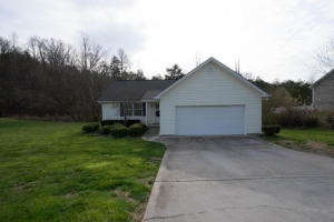 545 Drakewood Rd, Knoxville, TN 37924