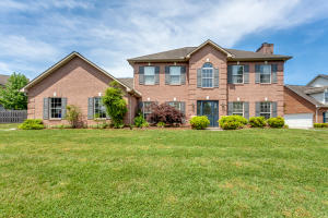 3311 Spindletop Court, Knoxville, TN 37938