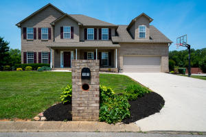 1501 Crestridge Drive, Maryville, TN 37804