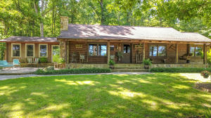 5750 Railway Drive, Greenback, TN 37742