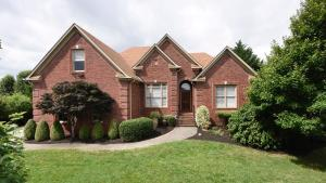 1709 Crosswinds Way, Alcoa, TN 37701