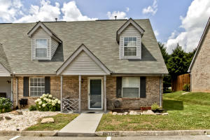 3211 Trace Court, Knoxville, TN 37912
