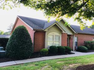 121 Creedway, New Tazewell, TN 37825