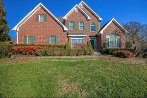 116 Coventry, Andersonville, TN 37705