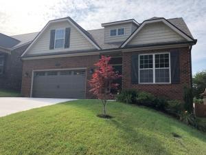 3214 Beaver Glade Lane, Knoxville, TN 37931