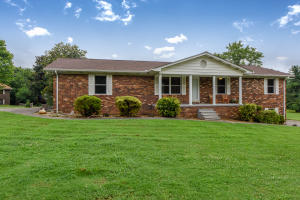 1103 Mildred Drive, Alcoa, TN 37701
