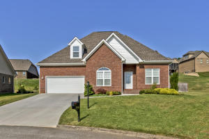 3345 Parrish Hill Lane, Knoxville, TN 37938