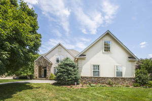 160 Heron Court, Vonore, TN 37885