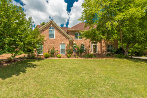 12525 Fort West Drive, Knoxville, TN 37934