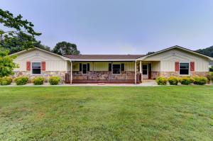 4719 E Mccammon Court, Maryville, TN 37804