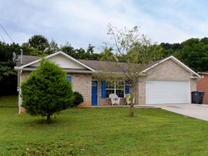 1844 Tillery Square Lane, Knoxville, TN 37912