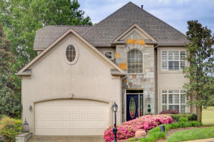 1047 Spy Glass Way, Knoxville, TN 37922