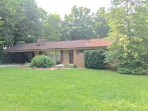 4205 Spar Drive, Knoxville, TN 37918