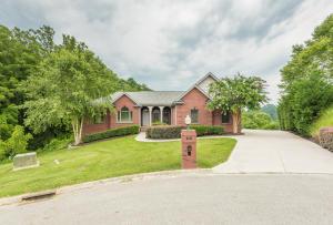 8501 Cloudbreak Lane, Knoxville, TN 37938