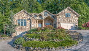 Property for sale at 211 Bobwhite Tr, Sevierville,  TN 37876