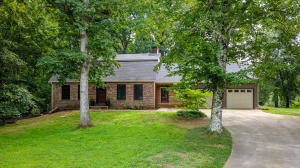 3941 Riverview Drive, Maryville, TN 37804