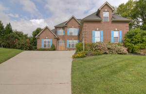 2654 Wild Fern Lane, Knoxville, TN 37931