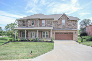 Property for sale at 832 Royal View Drive, Maryville,  TN 37801
