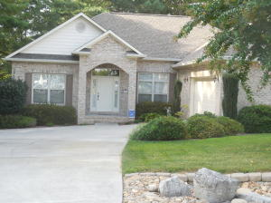 303 Coweta Court, Loudon, TN 37774