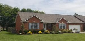 140 Heritage Crossing Drive, Maryville, TN 37804