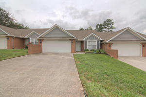 8724 Carriage House Way, Knoxville, TN 37923