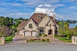 123 Rock Point Drive, Vonore, TN 37885