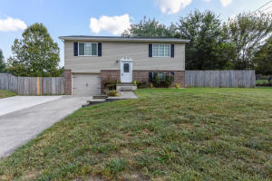 10004 Branchview Drive, Knoxville, TN 37932