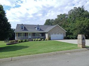 227 Foxglove Lane, Maryville, TN 37801