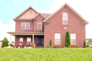 12151 Deer Crossing Drive, Knoxville, TN 37932