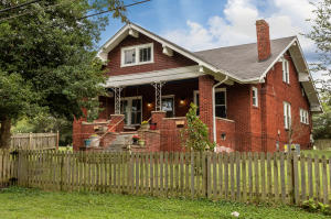 2428 Underwood Place, Knoxville, TN 37917