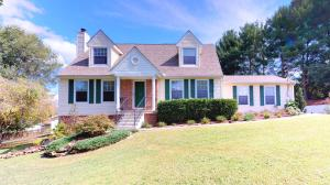 504 Junco Lane, Knoxville, TN 37934