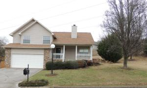 8737 Brucewood Lane, Knoxville, TN 37923