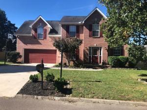 7025 Yellow Oak Lane, Knoxville, TN 37931