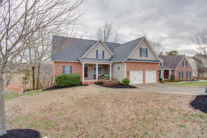 8838 Brookhaven Drive, Knoxville, TN 37931
