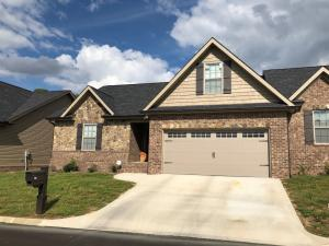 242 Stonefield Drive, Harrogate, TN 37752