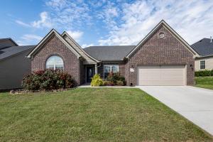 1739 Avashire Lane, Knoxville, TN 37931