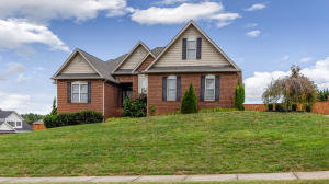 2423 Rockingham Drive, Maryville, TN 37803