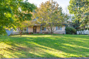 5728 Matlock Drive, Knoxville, TN 37921