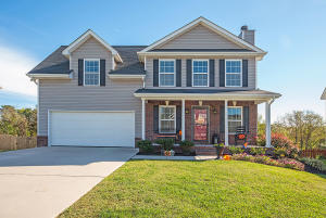8512 Bowsong Lane, Powell, TN 37849
