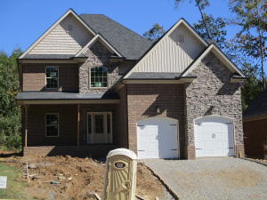 1666 Sugarfield Lane, Knoxville, TN 37932