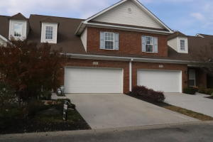 8331 David Tippit Way, Knoxville, TN 37931