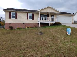 2818 Diane Gayle Drive, Knoxville, TN 37924